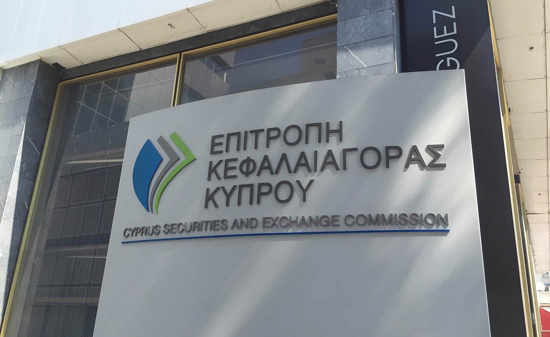 La CySec distribue les amendes