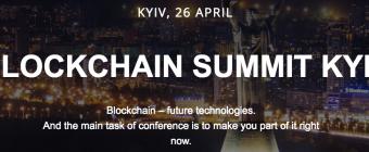 Sommet sur les Blockchains de Kiev 2018