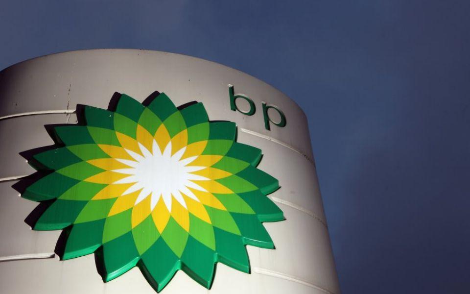Bilan de l'action BP