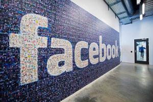 Trader sur l'action Facebook