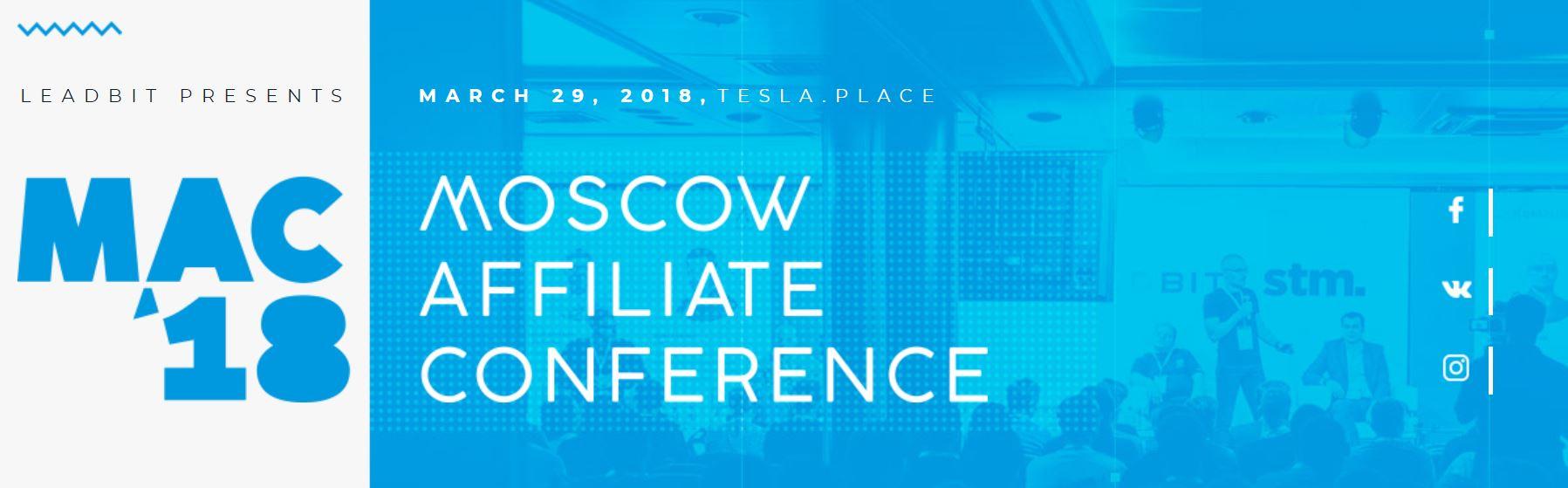 Participez à la Moscow Affiliate Conference