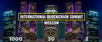 Tout ce qu'il faut savoir sur la Russian Blockchain Week 2018