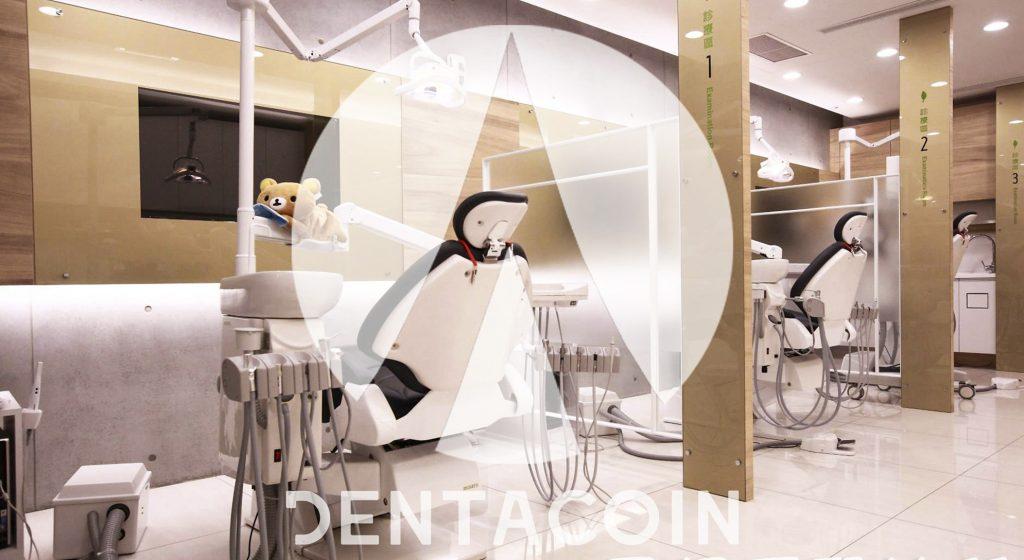 Acheter DentaCoin (DCN) : tout savoir sur son évolution et l'opportunité d'investissement