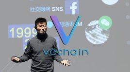 Acheter le VeChain (VEN) : Comment le trader ?
